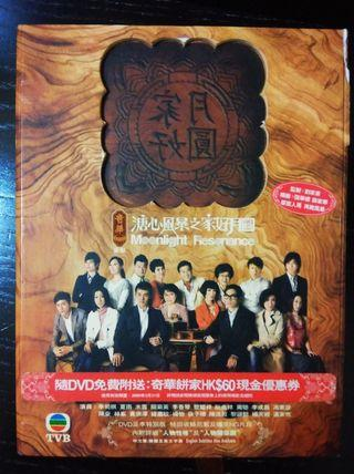 📀【經典劇集】溏心風暴之家好月圓DVD Box Set