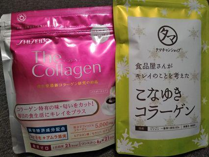 Shiseido The Collagen 資生堂膠原蛋白粉#MTRtm
