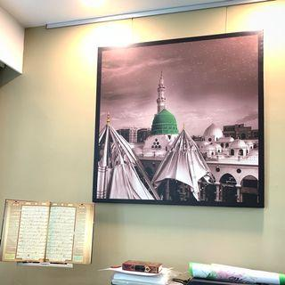 Al Qubah Green Dome Stretched Frame