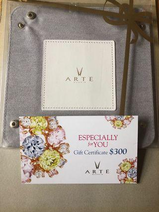 ARTE立體首盤 +$300現金購物券
