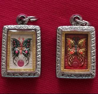 AMAZING BUTTERFLY AMULET