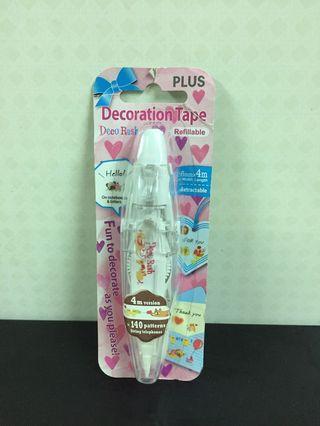 免費 decoration tap