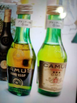 陳年金花干邑酒辦一套兩支不散賣。