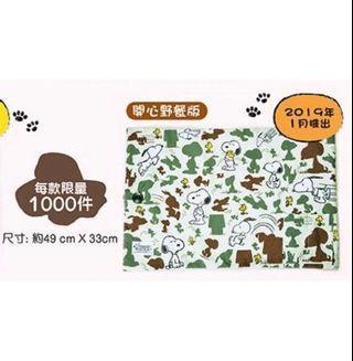 全新 [開心野餐版] 鴻福堂 Snoopy 多用途雙面餐墊