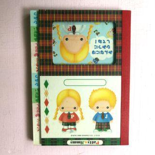 已絕版 Sanrio Patty & Jimmy PJ 有趣 Memo Pad 記事簿 1998年 日本限定 中古
