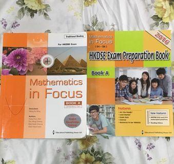 Mathematics In Focus Book A and HKDSE EXAM prep book