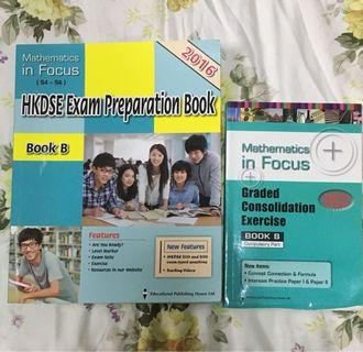 HKDSE Exam Prep Book B and Graded Consolidation Book