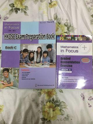 HKDSE Exam Prep Book C and Graded Consolidation Book