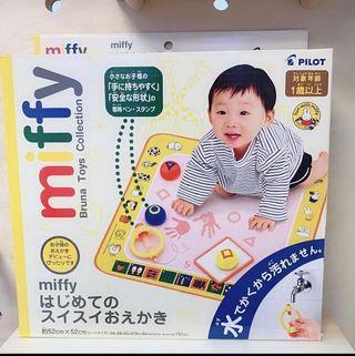 🇯🇵日本直送~Miffy Bruma Toys Collection (Pilot)~現貨~優惠價😁
