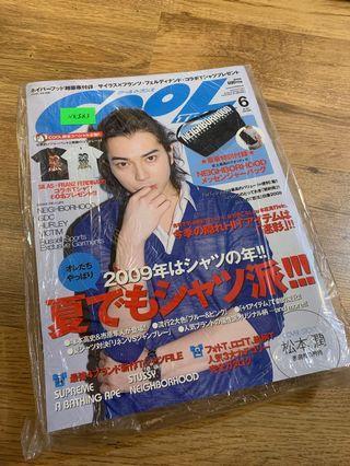 Cool magazine neighborhood bag