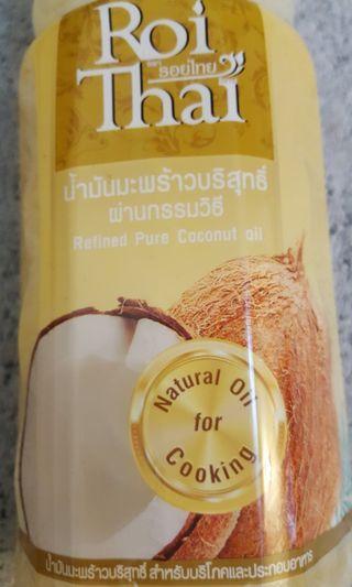 生酮Cooking oil椰子油