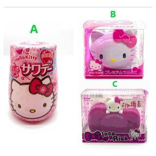 🚚 日本限定Hello Kitty 消臭芳香劑系列
