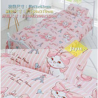 代購 MARIE貓 單人床單套裝(床單、被套、枕袋)