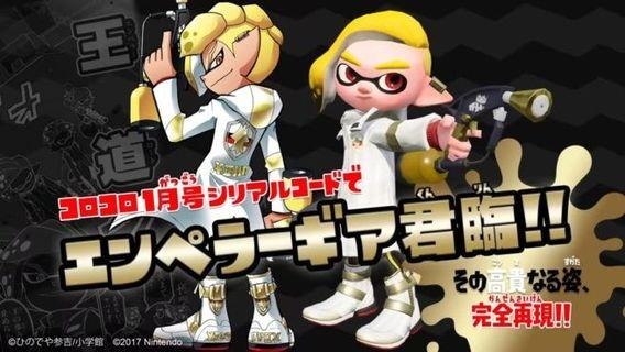 Splatoon 2 Emperor gear set limited to japan ver only Nintendo Switch