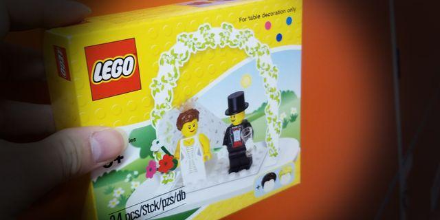 Lego 舊版結婚組合