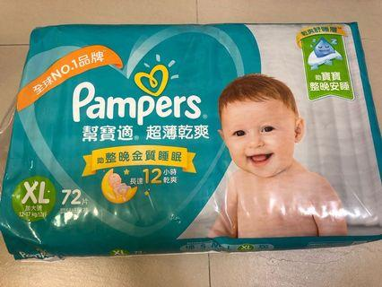 Pampers尿片 XL 72片