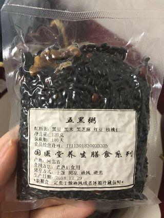 Organic Black Rice Porridge Congee