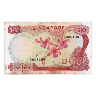 BUDGET CORNER: Singapore Orchid Series $10 608196