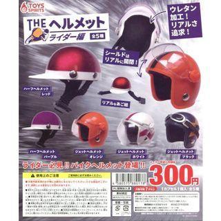 微型騎師頭盔扭蛋
