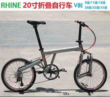 上海鳥車摺疊單車V煞9速100%全新