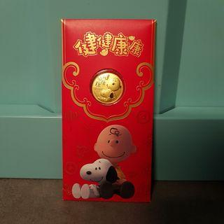 Snoopy Gold Coin