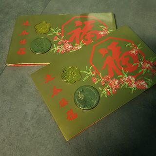 1981 One Dollar Coin & Note Set (2 sets)
