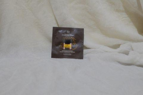 Ethopian honey Mask The Body Shop