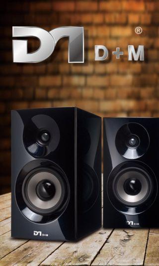 DM A5 書架式揚聲器