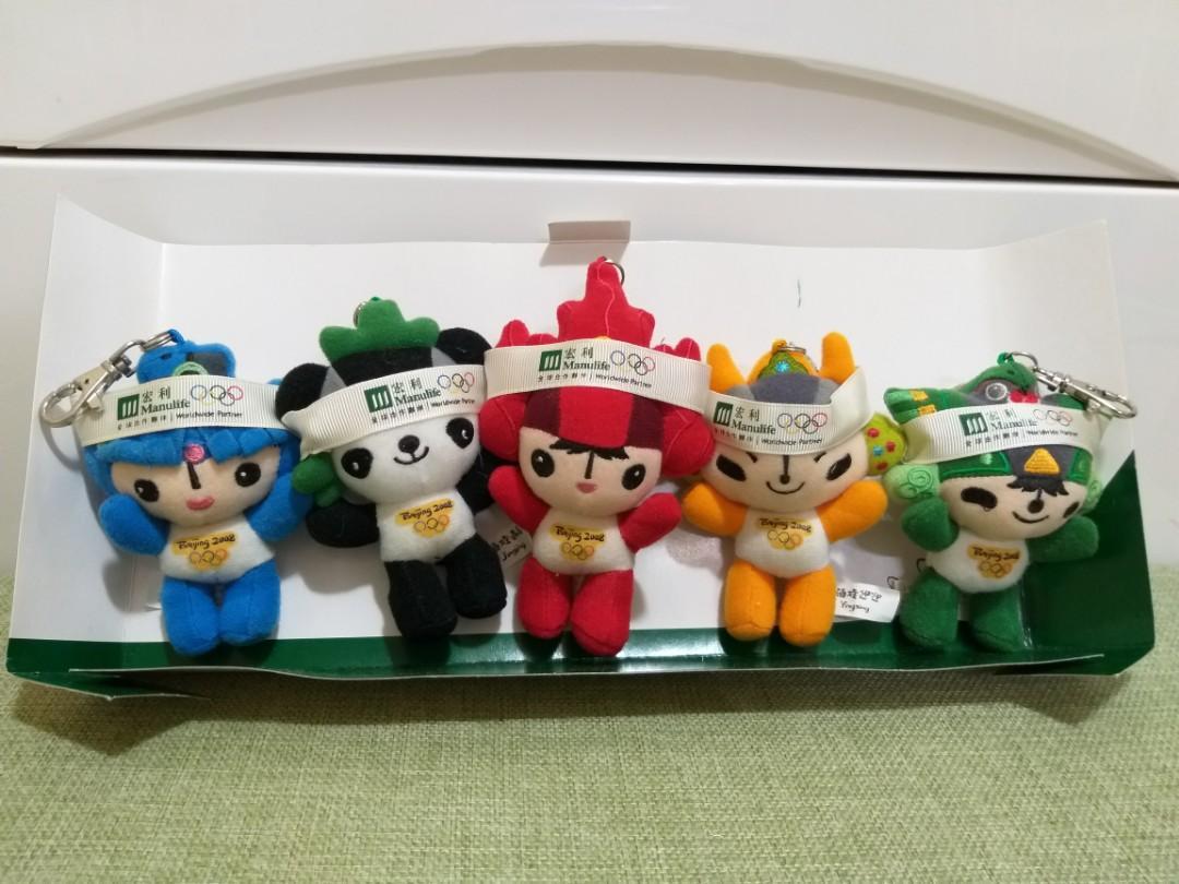 2008年北京奥運吉祥物鎖匙扣一套(五隻)