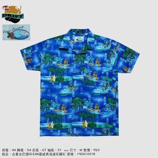 古著古巴領ocean夏威夷海邊花襯衫