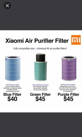 🚚 Xiaomi Air Purifier Filter for Gen2 Models