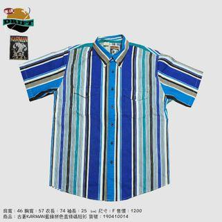 古著karman藍綠拼色直條碼短衫