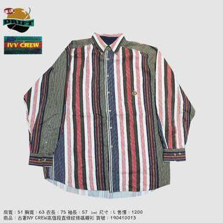 古著ivy crew高質段直條紋條碼襯衫