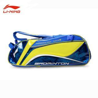 Lining 9 piece racquet ,three compartment Badminton Bag