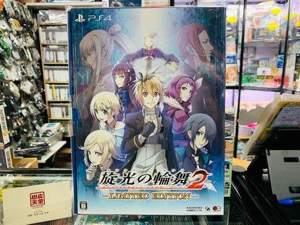 【全新】日版限定版 PS4 旋光之輪舞2 限定版 REASSEMBLY FROM DUO 2 LIMITED EDITION