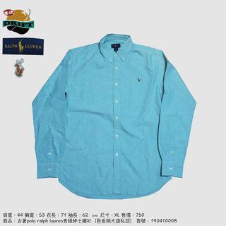 古著polo ralph lauren青綠紳士襯衫