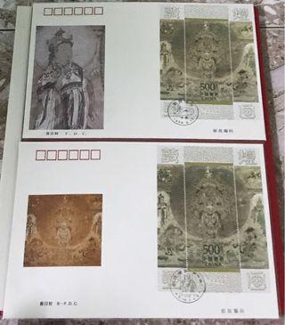 China 1996-20 Miniature Sheet A/B FDC