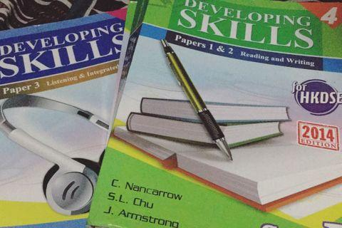 教科書 Developing skills English paper 1 reading and writing 及 paper 3 listening and integrated skills Aristo