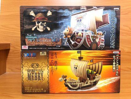 景品 海賊船 路飛海賊團 梅利號 千陽號