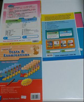 長河小學語文精練 1上, Classroom Primary English Read On, Practice for Tests & Exam P1-2