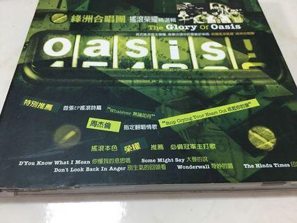 🚚 綠洲合唱團CD(150含運)