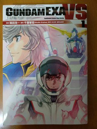 二手 中古 9成9新 Gundam Exavs 第一卷  高達 台灣角川
