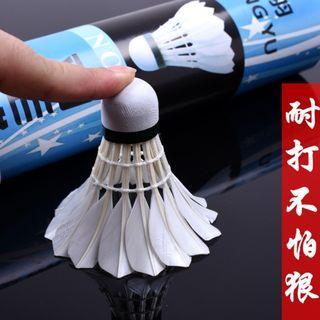 Durable Guangyu Training Badminton Shuttercock No. 6