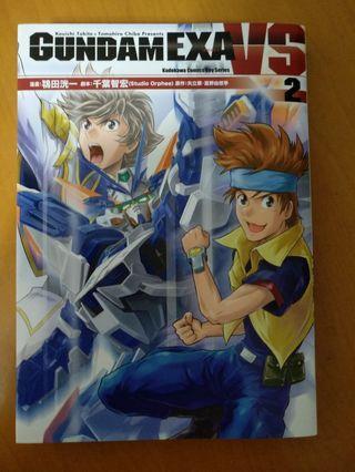 二手 中古 9成9新 Gundam Exavs 第二卷 高達 台灣角川