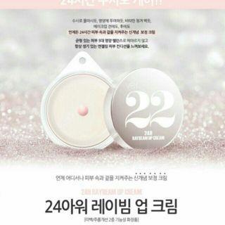 🚚 歡迎批發》 VER.22 24H Raybeam Up Cream 24小時美白霜素顏霜