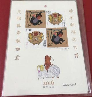 China 2016-1 yellow pane
