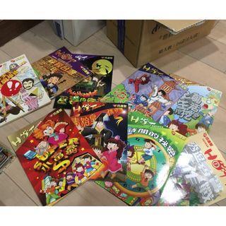 【陽陽小舖】《二手童書》小學生巧連智中年級版 哈燒知識漫畫19本