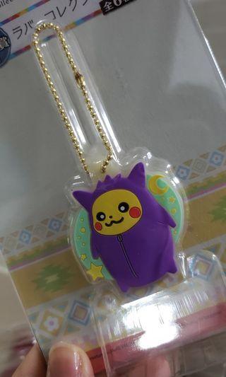 Pokemon 耿鬼睡袋比卡超吊飾