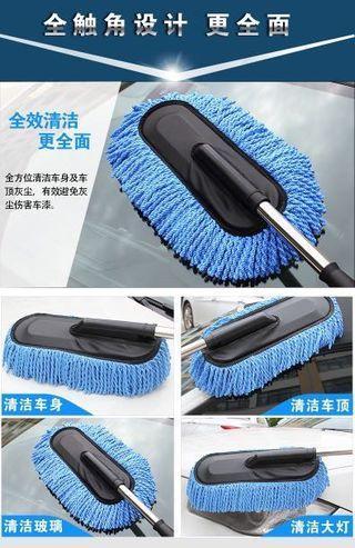 車用 清潔棉絨毛刷頭 吸塵 不脫毛