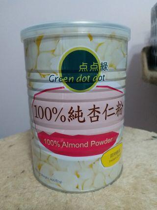 点点綠 100% 純杏仁粉 最後2罐